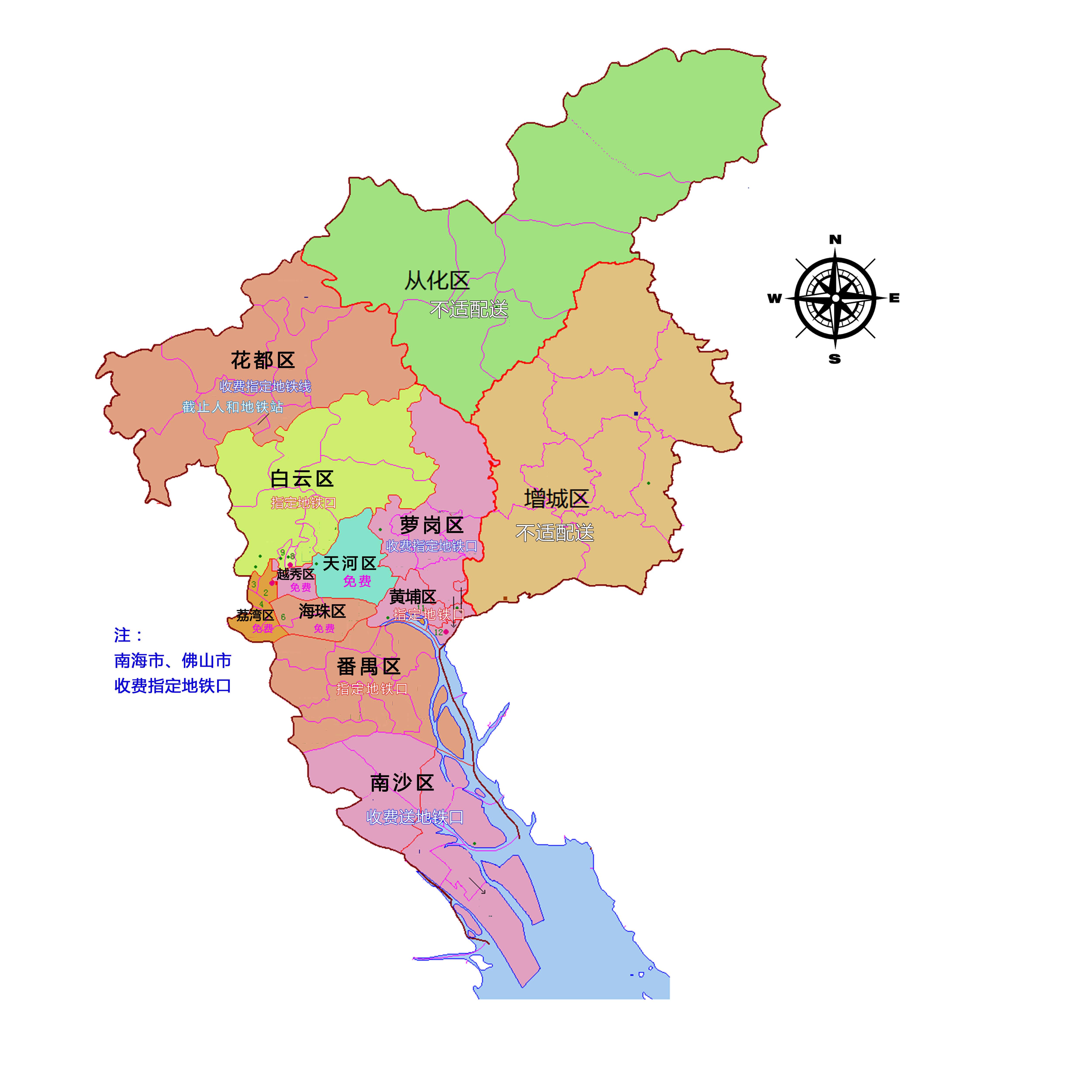 地图 5000_5000